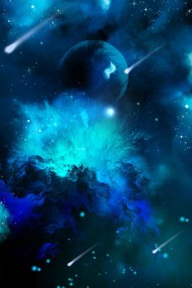 우주 별이 빛나는 하늘 꿈꾸는 밤 하늘 디자인 배경 낭만적 인 별이 , 빛나는, 배경, 스타 배경 이미지