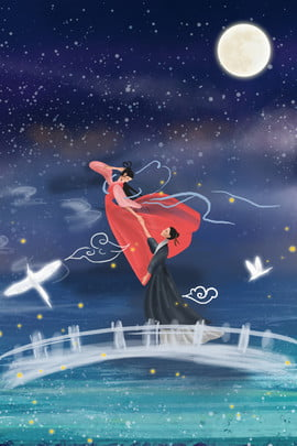 romântico qixiu cowboy weaver beautiful propaganda poster background romântico tanabata 7 de julho cowherd , Cartaz, Propaganda, De Imagem de fundo