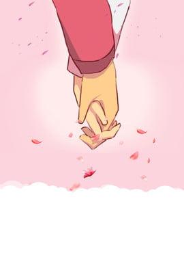 ロマンチックなバレンタインデーのピンクの背景のカップル , ハンドシェイク、バラ、クラウド、psdレイヤー、広告の背景、ロマンチックな、バレンタインの日、ピンクの背景、カップル 背景画像