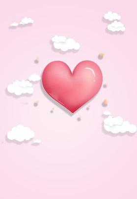 簡約白色情人節海報 浪漫 情人節海報設計 love 情人節 浪漫情人節 一生一世 真情告白 愛情 開心 , 浪漫, 情人節海報設計, Love 背景圖片
