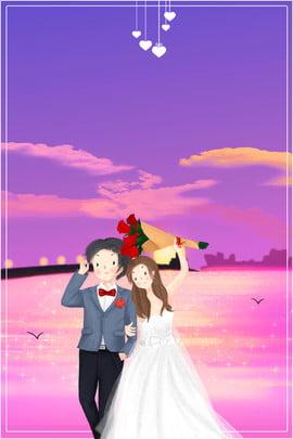 낭만주의 중국 발렌타인 데이 포스터 로맨틱 발렌타인 칠석 qixi 축제 중국 , 로맨틱, 낭만주의 중국 발렌타인 데이 포스터, 하늘 배경 이미지