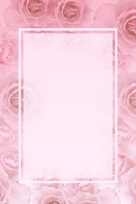 रोमांटिक वेलेंटाइन डे गुलाबी पंखुड़ियों गर्म उत्सव चित्रण रोमांटिक गरम वेलेंटाइन का दिन शादी प्यार साबित , का, देना, चुंबन पृष्ठभूमि छवि