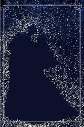 romantic wedding starlight silhouette , Simple, Atmosphere, Wedding Dress Background image