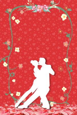 玫瑰花瓣花環520 , 情人節, 懺悔, 慶祝 背景圖片