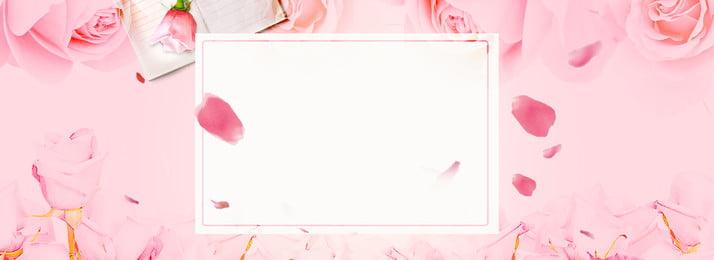 七夕情人節粉色漸變唯美banner 玫瑰花 浪漫 粉色 七夕 情人節 玫瑰 唯美 文藝 banner, 七夕情人節粉色漸變唯美banner, 玫瑰花, 浪漫 背景圖片