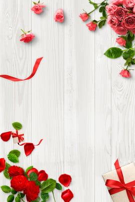 장미 중국 발렌타인 데이 광고 배경 장미 칠석 발렌타인 데이 광고 배경 장미 칠석 발렌타인 데이 광고 배경 , 데이, 광고, 배경 배경 이미지