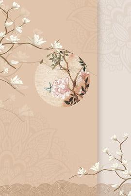 Китайский классический цветочный рекламный фон Такие  как yi , стиль, классическая, цветы Фоновый рисунок