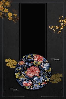 中國風如懿傳電視劇大氣背景 如懿傳 中國風 刺繡 祥雲 簡約 古代 大氣 梅花 牡丹 黑色 金色 背景 , 如懿傳, 中國風, 刺繡 背景圖片