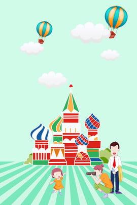俄羅斯地標建築熱氣球背景 俄羅斯 地標建築 熱氣球背景 俄羅斯 城堡 古建築 民族建築風格 克里姆林宮 , 俄羅斯, 地標建築, 熱氣球背景 背景圖片