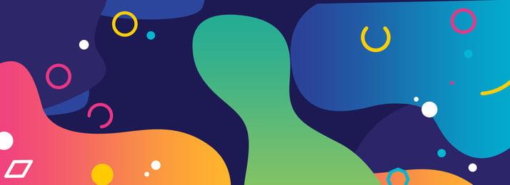 販売青い背景文学ポスターバナーの背景 売上高 青い背景 文学 ポスターの背景 PSDソースファイル ジオメトリ 重なり合う しあわせ 販売青い背景文学ポスターバナーの背景 売上高 青い背景 背景画像