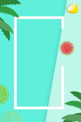 同色系撞色夏日海報 同色系撞色 夏日 海報 撞色 葉子 美妝 服飾 折扣 , 同色系撞色夏日海報, 同色系撞色, 夏日 背景圖片