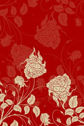 लाल पृष्ठभूमि पैटर्न पोस्टर लाल पोस्टर लाल रेट्रो लकीर खींचने की , पैटर्न, चीनी, खींचने पृष्ठभूमि छवि