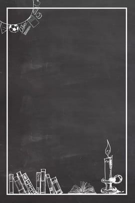 school blackboard chalk drawing simple , Literary, Teacher, Style Background image