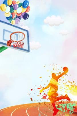 学校のキャンパスゲームのバスケットボールの試合の背景 学校 キャンパス ゲーム バスケットボール 背景を合わせる バスケットボールの試合 バスケットボールスタンド 気球 青い空 , 学校, キャンパス, ゲーム 背景画像