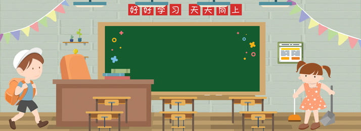 pembersihan bilik darjah sekolah tempat kejadian ilustrasi sekolah bilik darjah memulakan sekolah musim, Sekolah, Bilik, Pembukaan imej latar belakang