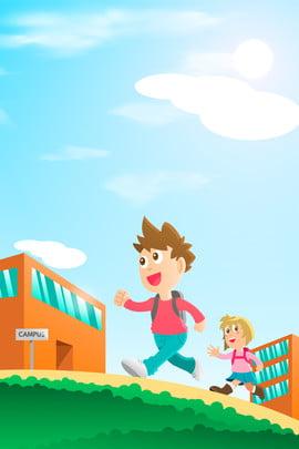 qianku net giáo dục pei happy school poster nền trường học Đi học Đứa , Xanh, Mây, Phúc Ảnh nền