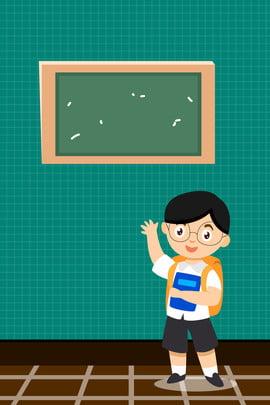 藍色卡通開學季背景海報 開學季 黑板 卡通 校園 背景 海報 桌椅 標尺 校園海報 校園宣傳 , 藍色卡通開學季背景海報, 開學季, 黑板 背景圖片