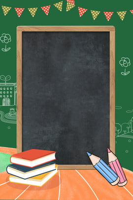 school season blackboard stationery school started , Go To School, Education, Books Background image