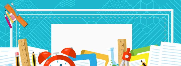Открытый школьный сезон синий зеленый фон литературный плакат баннер фон Открытие сезона Синий зеленый сезона Синий Открытие Фоновое изображение