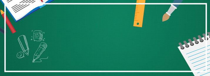 シンプルな漫画学校シーズンキャンパスポスターバナー 開幕シーズン 漫画 ブルー キャンパスプロモーション ポスター キャンパスポスター 単純な バナー 開幕シーズン 漫画 ブルー 背景画像