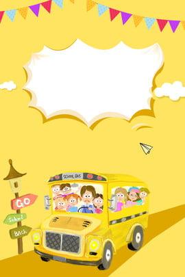 Campus início temporada fundo amarelo mão desenhada cartaz Temporada de abertura Caricatura Amarelo Promoção Desenhada Estudante Fronteira Imagem Do Plano De Fundo