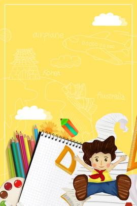 Cartaz de campus de escola primária de desenhos animados Temporada de abertura Caricatura Amarelo Promoção Animados Cartaz De Imagem Do Plano De Fundo