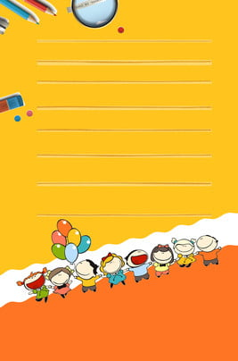 school season little cartoon yellow background stripe , Magnifier, Pencil, Cartoon Character Background image