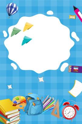 Escola licença escola para escola cartaz Temporada de abertura Escola Começando , Ar, Volta, De Imagem de Fundo