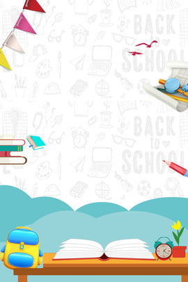 school season student start school supplies discount , Student, Cartoon, Desk Background image