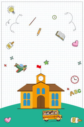 開學季學習用品打折海報 開學季 學生開學 學習用品 打折 學生 卡通 學校 校車 , 開學季, 學生開學, 學習用品 背景圖片