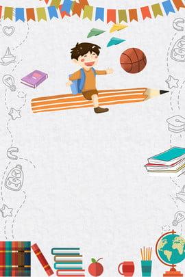 Alunos de temporada de escola de vento dos desenhos animados aprendendo a voar de mar fundo do cartaz Temporada de abertura Estudante Abertura Estudante Negro Imagem Do Plano De Fundo
