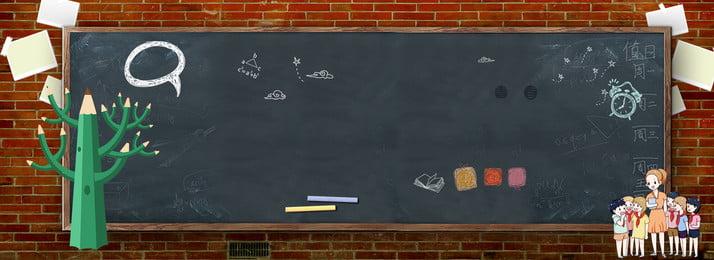 selamat datang di papan tulis kelas hitam papan tulis baru semasa musim sekolah musim pembukaan selamat datang, Baru, Papan, Hitam imej latar belakang