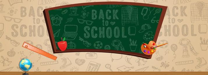 ยินดีต้อนรับแบนเนอร์วาดด้วยมือกระดานดำระดับใหม่ในช่วงฤดูการเรียน เปิดฤดูกาล ยินดีต้อนรับนักเรียนใหม่ กระดานดำ วาดด้วยมือ คำชอล์ก ประเภทของโรงเรียน อัพเกรดอุปกรณ์ เริ่มโรงเรียน เปิดโรงเรียนใหม่ เปิดฤดูกาล ยินดีต้อนรับนักเรียนใหม่ กระดานดำ รูปภาพพื้นหลัง