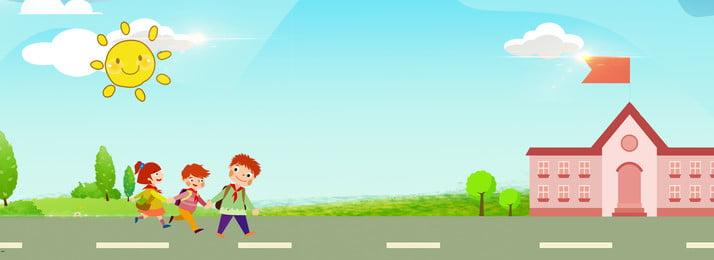 창의적 합성을 다시 학교 배경으로 학교 학생 일요일 구름 푸른 하늘 초원 다시 학교로 학교, 학교로, 학교, 창의적 합성을 다시 학교 배경으로 배경 이미지