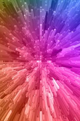 Nền cột 3D gradient Khoa học công Khoa 3D Tóm Hình Nền