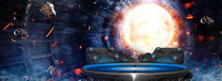 cartaz de banner de explosão de vento de tecnologia ciência e tecnologia booth explosão meteorito, Ciência, Cartaz De Banner De Explosão De Vento De Tecnologia, E Imagem de fundo