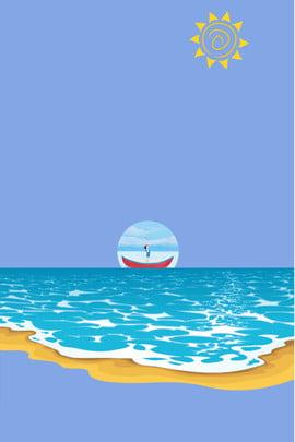 시원한 여름 해변 시원한 바다 보트 일요일 해변 캐릭터 블루 만화 손으로 그린 , 그린, 바다, 보트 배경 이미지