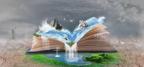 sách tổng hợp sáng tạo biển sách biển sách sáng tạo tổng, Sở, Biển, Sách Ảnh nền