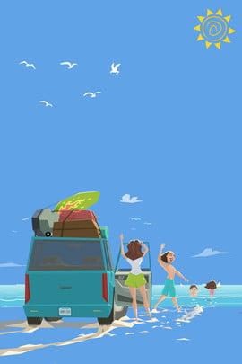 ngày lễ quốc khánh bên bờ biển xe , Trẻ, Phim, Hoạt Ảnh nền