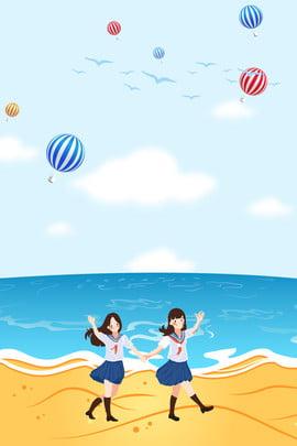 友情の日の手を繋いでいる海辺の背景 海辺 少女 国際親善デー 友達の背景 友情 友情 友情 手をつないで ハンドシェイク 愛してる , 海辺, 少女, 国際親善デー 背景画像