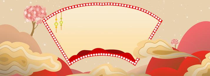 Golden Trung Quốc hình quạt viền bóng nền Khu vực Vàng Biên giới Bóng Phong Phích Tương Giới Hình Nền