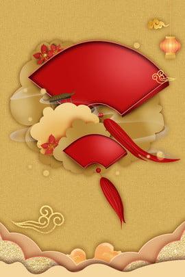 golden origami trung quốc shading nền poster khu vực gió origami lễ , Cảnh, Áp, Quốc hình nền