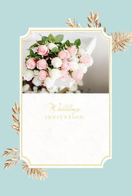 मोरी शादी का निमंत्रण पृष्ठभूमि सेन विभाग नॉर्डिक शैली शादी , शैली, शादी, कार्ड पृष्ठभूमि छवि