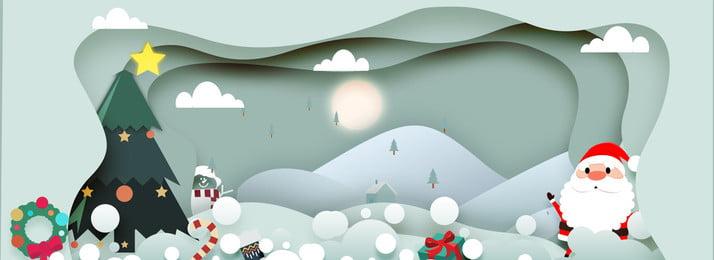 藍色高級灰剪紙聖誕節背景 高級灰 剪紙 聖誕節 聖誕樹 聖誕老人 卡通 雪花, 高級灰, 剪紙, 聖誕節 背景圖片