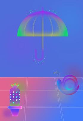 Sense Breathable Superimposed Gradient, Pseudo 3d, Poster Background, Promotional Background, Background image