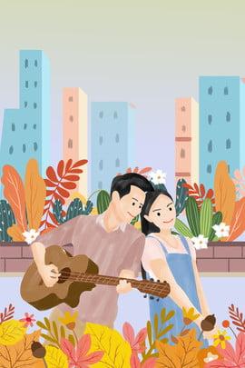 सितंबर शरद ऋतु गर्म रंग गर्म पृष्ठभूमि डाउनलोड सितंबर पड़ना सितंबर में नमस्कार प्रेमी गिटार , में, नमस्कार, प्रेमी पृष्ठभूमि छवि
