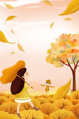 九月你好秋天海報 九月 秋天 文藝 清新 秋季 植物 落葉 手繪風 女孩 , 九月你好秋天海報, 九月, 秋天 背景圖片