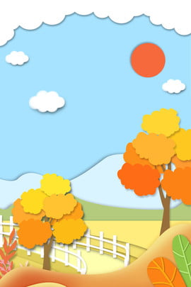 九月你好秋天海報 九月 秋天 文藝 清新 秋季 植物 落葉 太陽 柵欄 , 九月, 秋天, 文藝 背景圖片