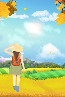 cartaz de setembro outono garota ao ar livre setembro outono literário fresco outono plant folhas caídas field montanha menina , Cartaz De Setembro Outono Garota Ao Ar Livre, Setembro, Outono Imagem de fundo