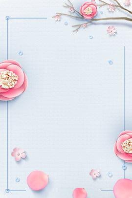 cartaz de tema fresco fronteira de setembro setembro olá fresco literário simples flor pétala sombreamento fronteira , Cartaz De Tema Fresco Fronteira De Setembro, Setembro, Olá Imagem de fundo